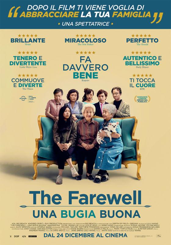 manifesto_farewell