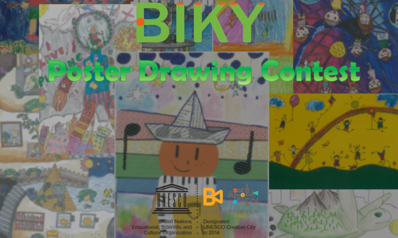 biky-winner