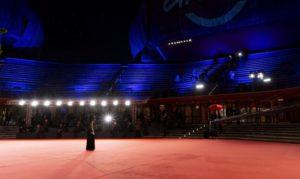Auditorium red carpet